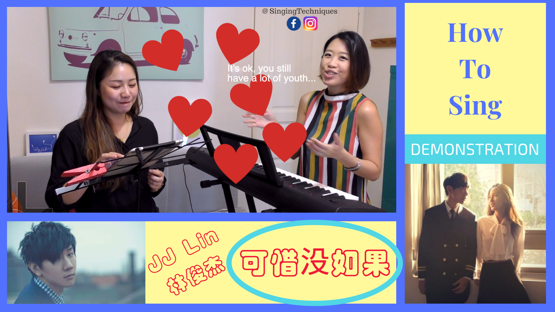 How to Sing 怎么唱 可惜没如果 林俊杰